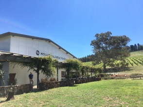 Mount Majura Vineyards, Canberra